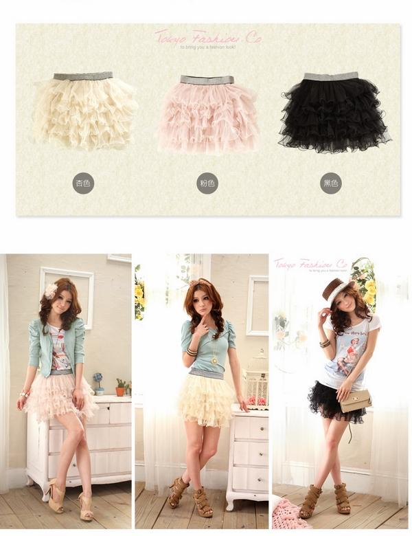 YESSTYLE: Tokyo Fashion- Tulle Layered Skirt (Light Beige - One Size) - Free International Shipping on orders over $150