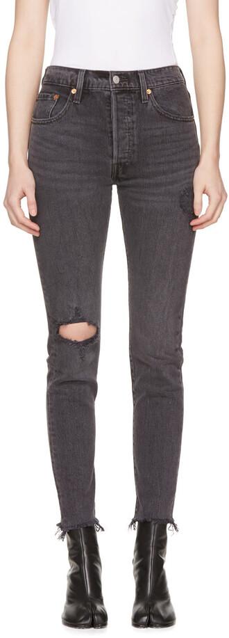 jeans skinny jeans customized black