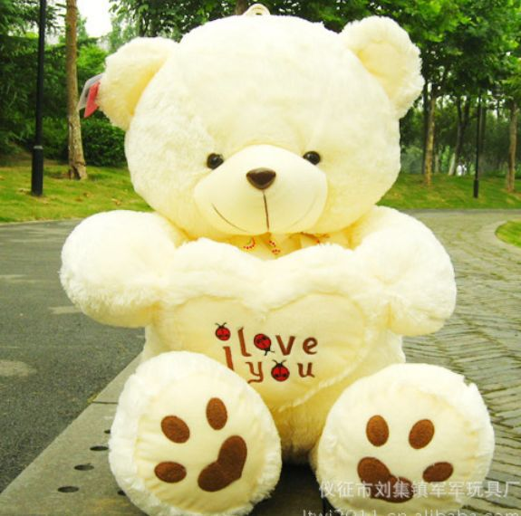 Super teddy huggy bear love gif free shipping