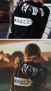 sweater,clothes,japanese,japan,sweatshirt,hoodie,the clothes,black sweater,black hoodie,h&m