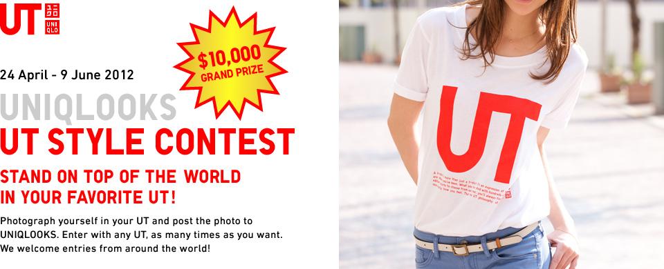 Ut style contest