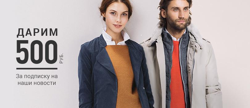Ламода Женская Одежда Доставка