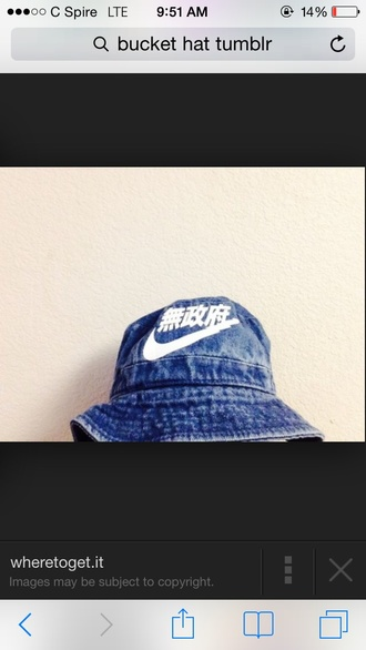 hat vintage nike hat acid wash blue denim bucket hat
