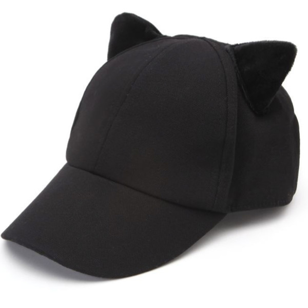 Black Snapback With Cat Ears