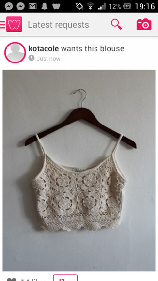 blouse beige cream lace croptop crochet crop top