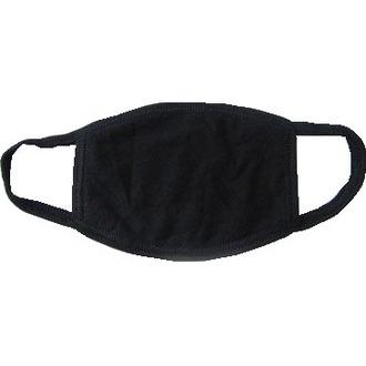 home accessory pale tumblr cute kawaii japan black mask