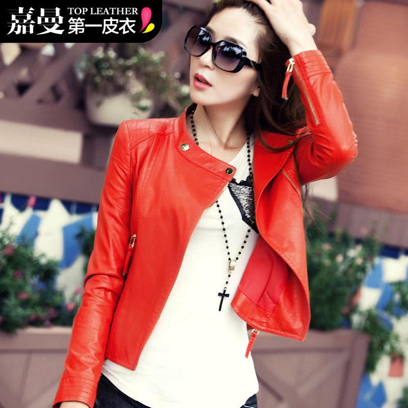 Shipping! 2013 Hot selling Fashion Autumn Zipper Faux Red & Black ...