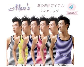tank top horizontal stripes hipster menswear
