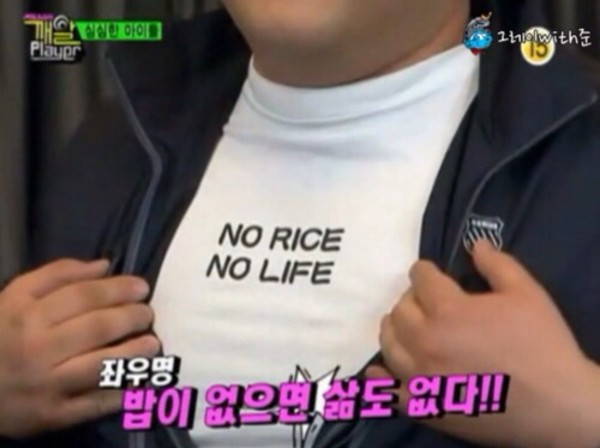 t-shirt black and white t-shirt t-shirt no rice life