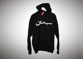 sweater,arabic calligraphy,drake,edgy,arabic style,sexy dress