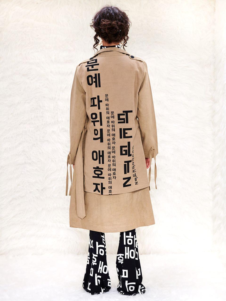 Sujin coat