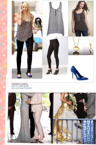 pants gossip girl