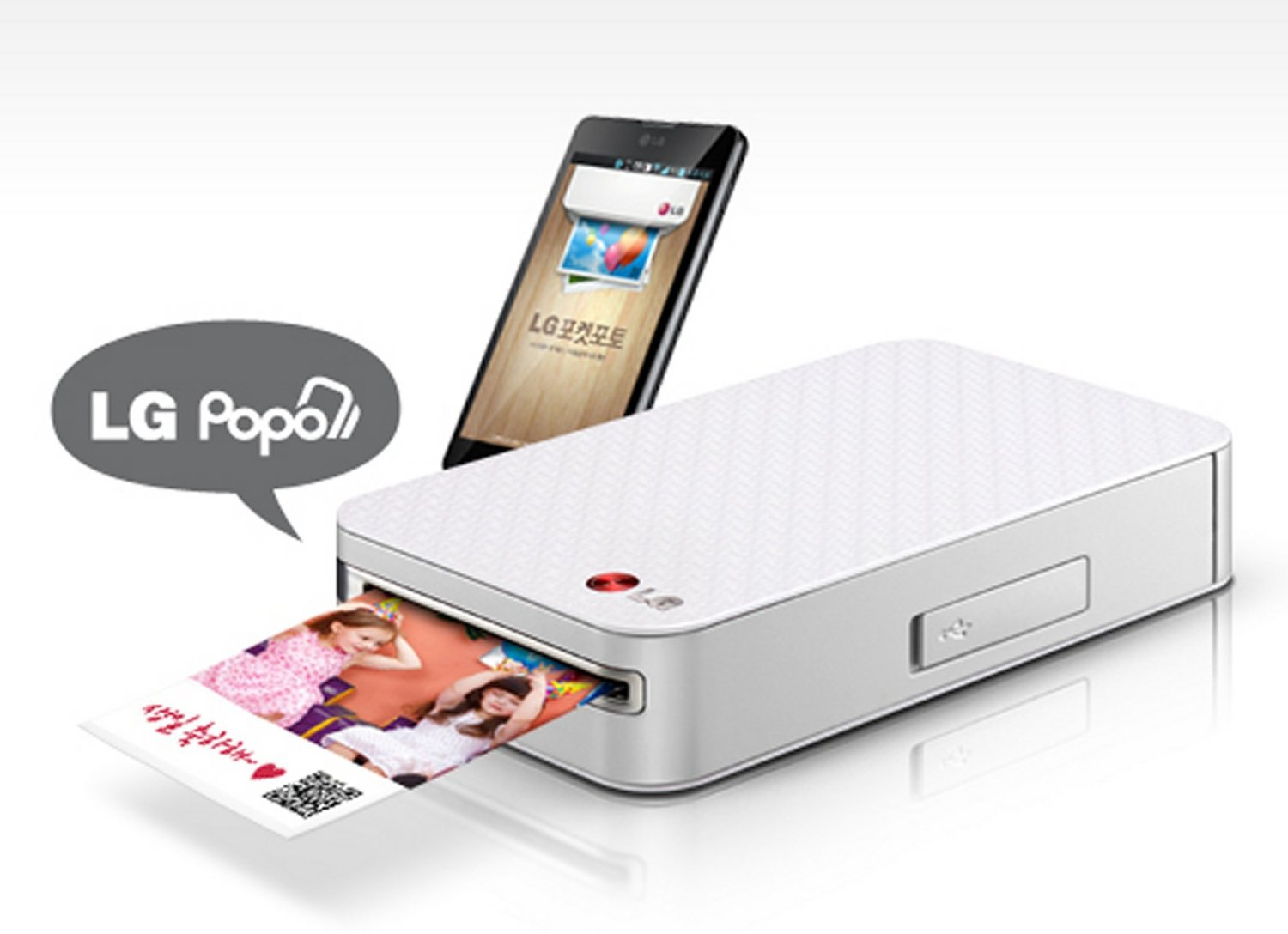 ... PD221 SILVER Mini Mobile Printer for Android Smartphone: Electronics