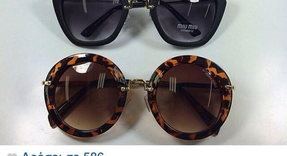 sunglasses colour leopard print stylish