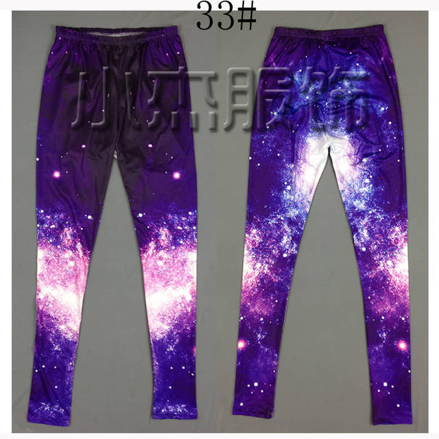 Galaxy Clothes on Pinterest | Galaxy Print, Nebulas and Galaxies