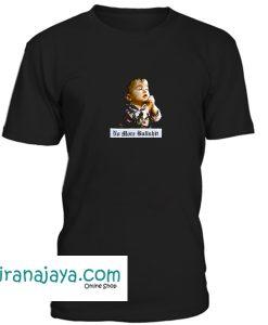 24e10b148 Guns N Roses Logo Tshirt – Kirana Jaya