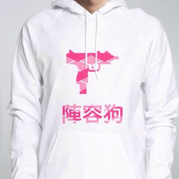 hoodie pink style white swearshirt sweater
