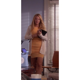 gossip girl dress outfit serena van der woodsen style cardigan