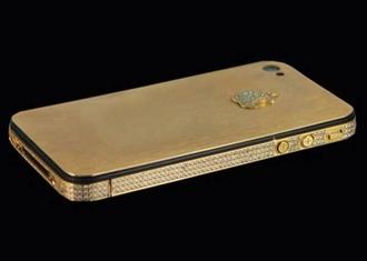 iphone case gold technology earphones
