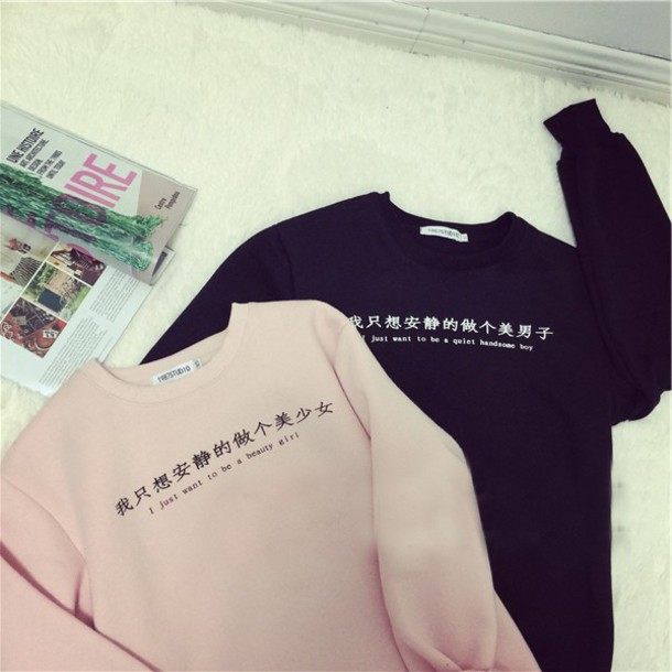 sweater girl and boy urban menswear japanese fashion japanese streets