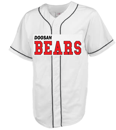 Doosan Bears - Teamwork Athletic Full Button Baseball Jersey - 1757B - Custom Heat Pressed - 1757B2024 - CustomPlanet.com