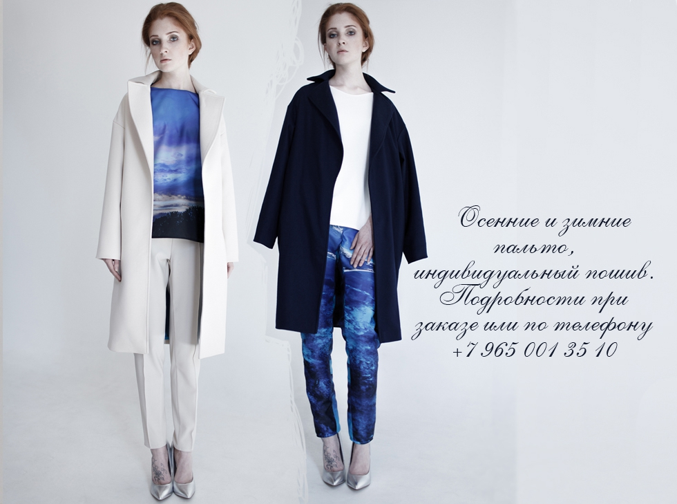 Natali Leskova | Fashion brand from St.Petersburg
