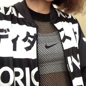 jacket black and white mesh wolftyla top blouse adidas adidas originals black white japanese