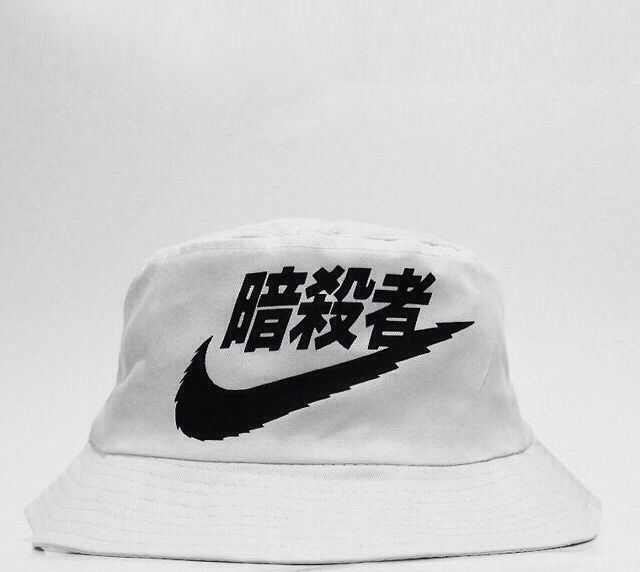 6b7b98138d0 RARE Air Bucket Hat White Pink Dolphin Very RARE Stussy Nike ...