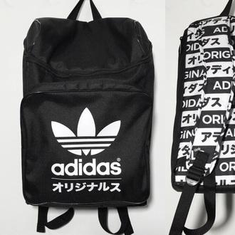 bag black backpack adidas grunge