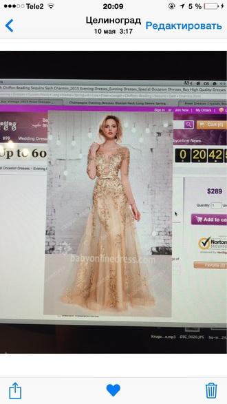dress champagne dress gold dress sequin dress