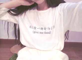 shirt japanese give me food give me food shirt sweater sweatshirt quote on it tumblr white t-shirt