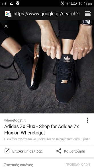 cardigan shorts top tank top mini shorts shoes adidas adidas zx flux adidas shoes gold black black gold sneakers pretty black and gold black sneakers adidas shoes low top sneakers