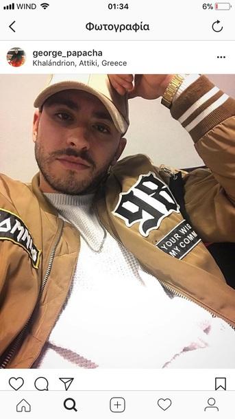 jacket 98 your wish my comm