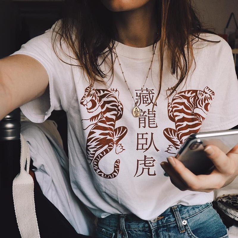CHINESE TIGERS PRINT WHITE COTTON T-SHIRT