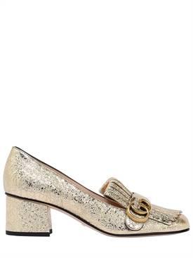 Women's Shoes: Top Designer Footwear Trends | Luisaviaroma