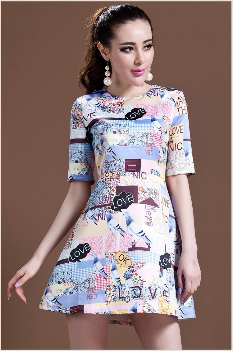 Multi Day Dress - Bqueen Letter Printed Summer Dress | UsTrendy
