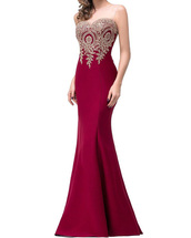 dress,burgundy dress,burgundy prom dress,burgundy prom dress wine prom dress,dark red prom dress,mermaid prom dress,2016 mermaid prom dresses,beautiful mermaid prom dress,evening dress,long evening dress,long evening gown 2016,cheap evening dreses,simple cheap evening dresses