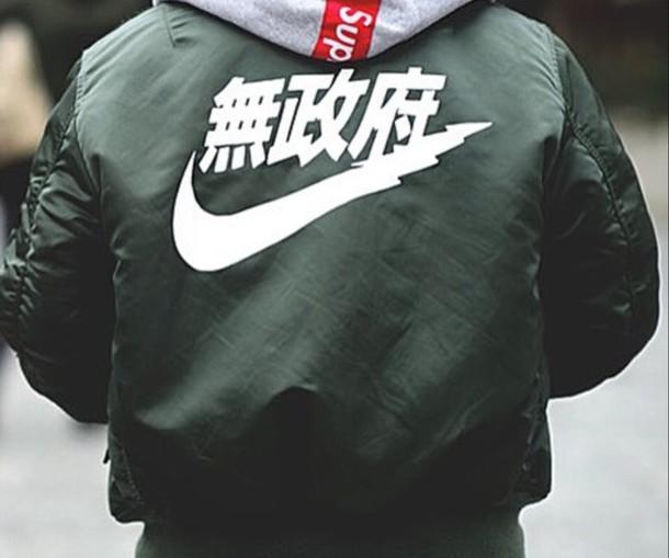 Nike Bomber Jacket July 2017