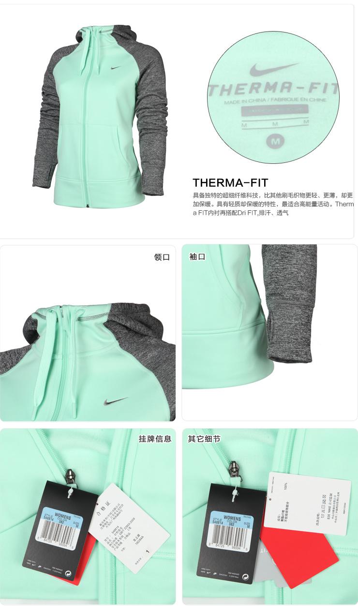 Cheap Nike Authentic Nike women 2013 autumn jacket sport coat 548814-676-012-382-680-013 - Dinobuy.com