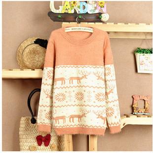 4 colored reindeer fluffy comfy jumper [77]
