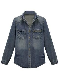 Dark blue oversized wash denim jacket