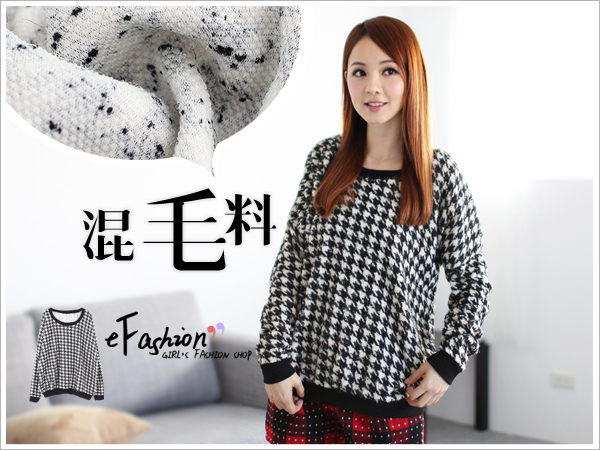 Houndstooth Fleece Top, Black , One Size - eFashion | YESSTYLE United Kingdom