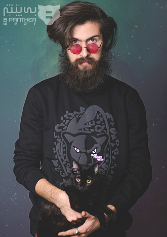 sweater hipster grunge pantherprint panther sweatshirt glowinthedark