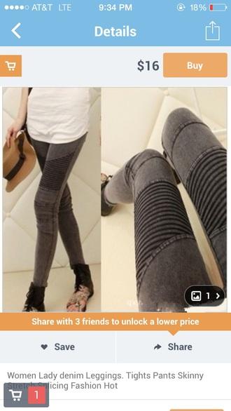 texture greypa grey pants grey jeans