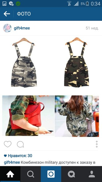 jumpsuit military style mini camuflaje