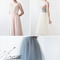 Alexandra grecco tulle skirt giveaway