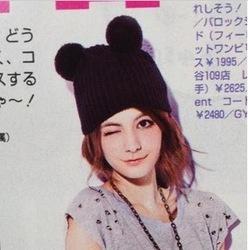Online shop 2013 new brand warm&beautiful winter knitted wool hat women's mickey ear black lady pompon beanie hats wholesale
