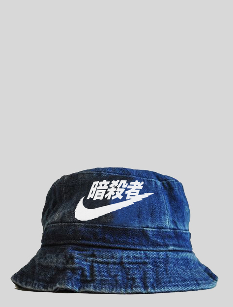 Denim rare air bucket hat