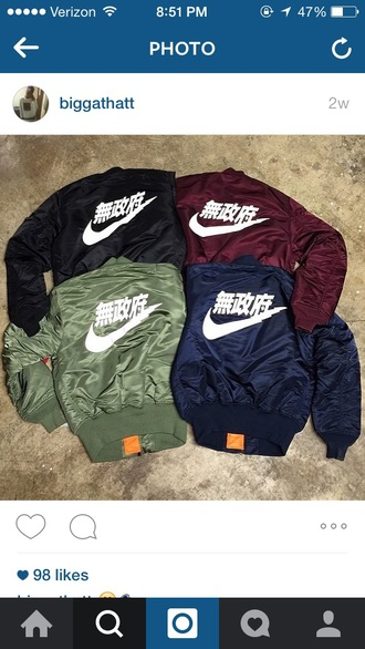 jacket black jacket red blue green black and white nike bomber jacket. nike urban green burgundy black bomber jacket fashion japan coat nike jacket hoodie nike bomber jacket rare japanese anarchy alpha industrie ma 1 flight jacket nike japan jacket yeezus windbreaker girl girly girly wishlist dope dope wishlist blue olive green