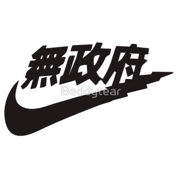 t-shirt nike asian chinese